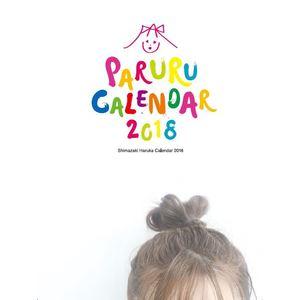 【年間】島崎遥香日めくりカレンダー2018・年間定期講読セット渋谷マルイバージョン