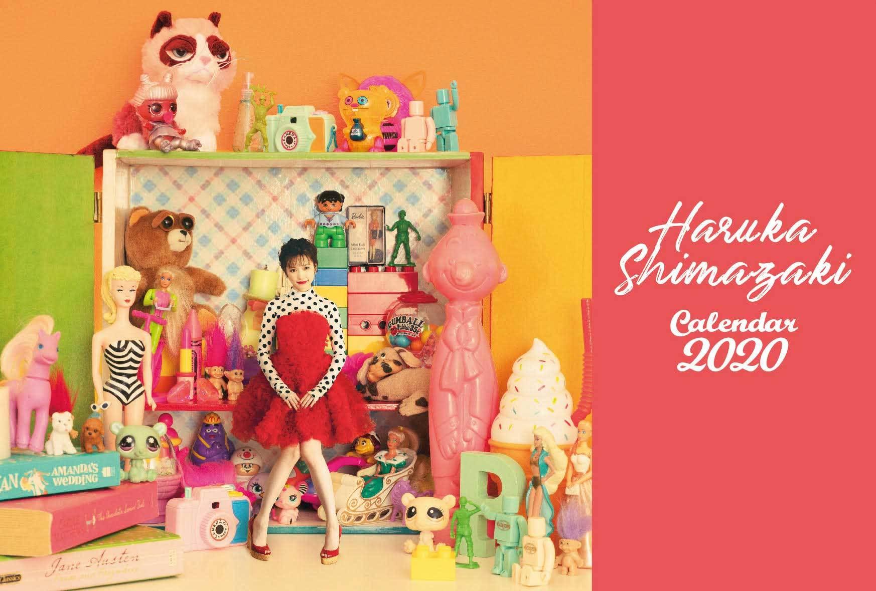『HarukaShimazakiCalendar2020』壁掛け&卓上セット(W購入特典付き)
