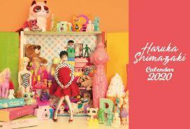Haruka Shimazaki Calendar 2020