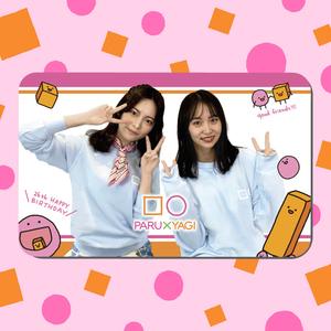 『島崎遥香&永尾まりや 合同誕生祭2020<生配信>』メモリアルカード