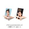 【11/28(土)3部-17:00の回】《FC限定・オンライン》ぱるるとTシャツペイント会・限定PARUBOXセット