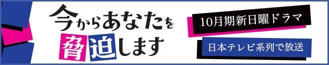 Banner_drama02