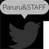Twitter-info-1